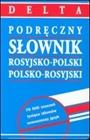 Obrazek Słownik Ros-Pol-Ros podręczny DELTA
