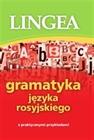 Obrazek Gramatyka języka rosyjskiego