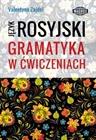 Obrazek Wagros - Język rosyjski - Gramatyka w ćwiczeniach
