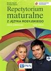 Obrazek Repetytorium maturalne z języka rosyjskiego Zakres podstawowy +CD