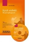 Obrazek WP Język arabski dla początkujących +CD /2014