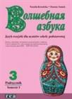 Obrazek Wolszebnaja Azbuka Podręcznik część 3 semestr 2