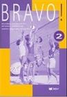 Obrazek Bravo 2 Francuski Ćwiczenia