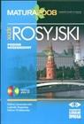 Obrazek JĘZYK ROSYJSKI MATURA 2008 P.ROZSZ. (+2CD)