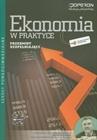 Obrazek   Ekonomia w praktyce Podręcznik Przedmiot uzupełniający