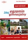 Obrazek   Zdaj egzamin gimnazjalny. Język niemiecki + CD